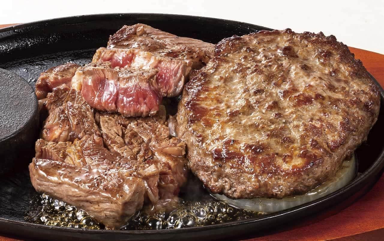 ステーキのどん『激アツコンボ』