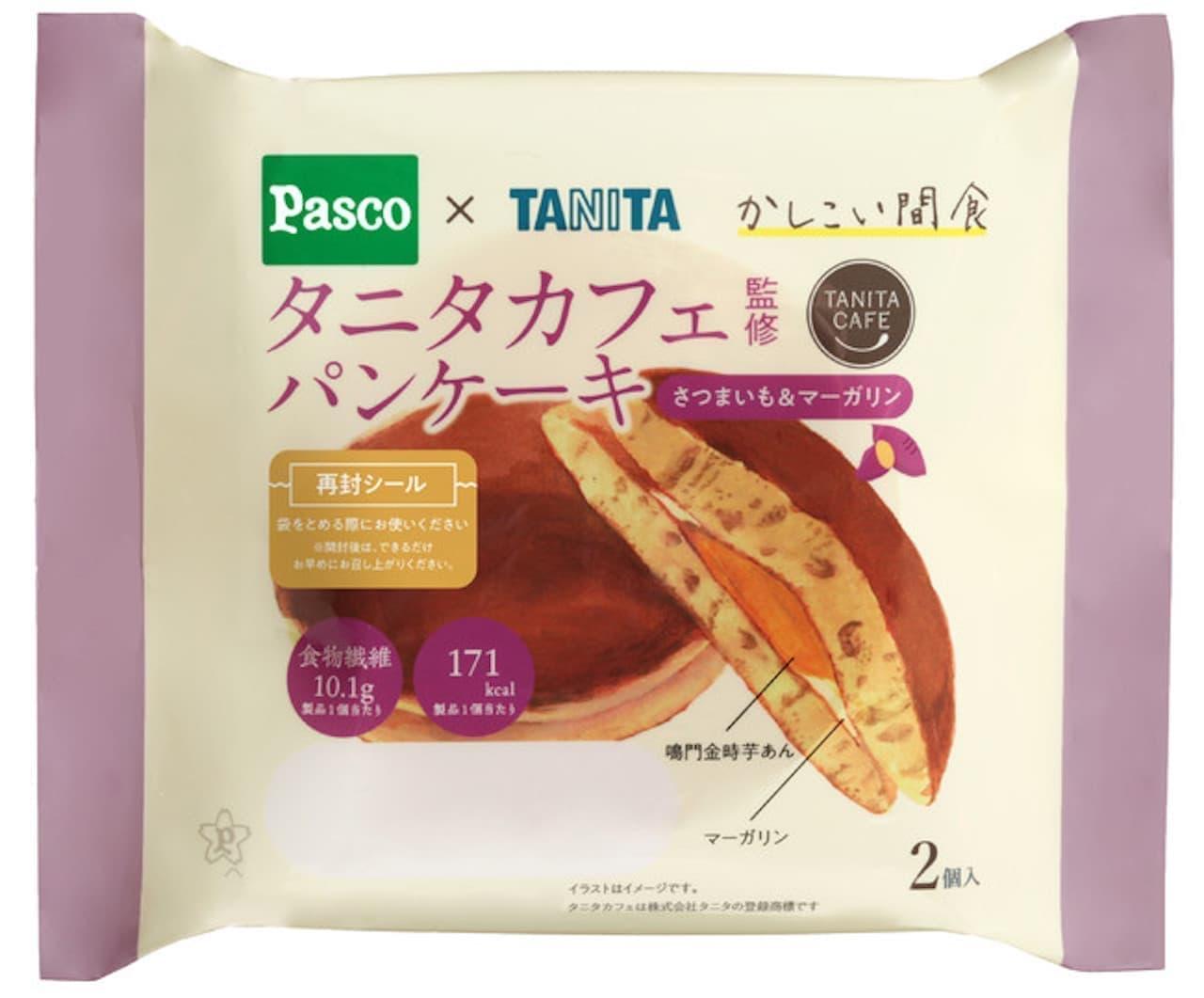 敷島製パン「タニタカフェ監修パンケーキ さつまいも&マーガリン2個入」