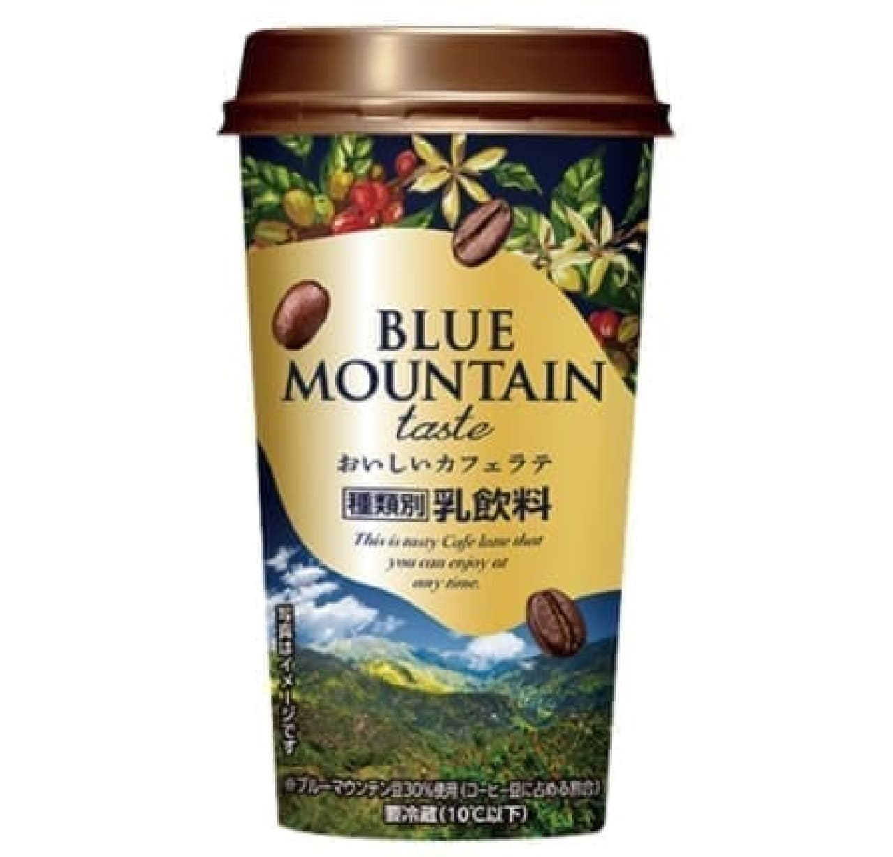 ファミリーマート「BLUE MOUNTAIN おいしいカフェラテ」