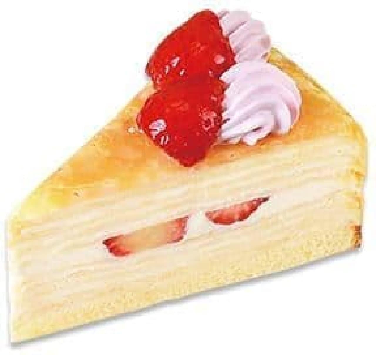 不二家洋菓子店「苺のスペシャルミルクレープ」