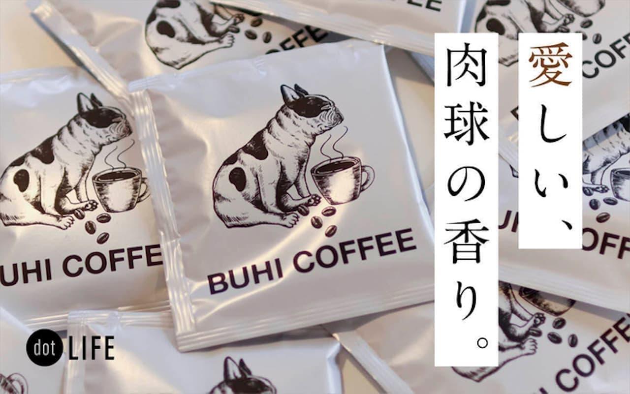 フィロコフィア「BUHI COFFEE(ブヒ コーヒー)」