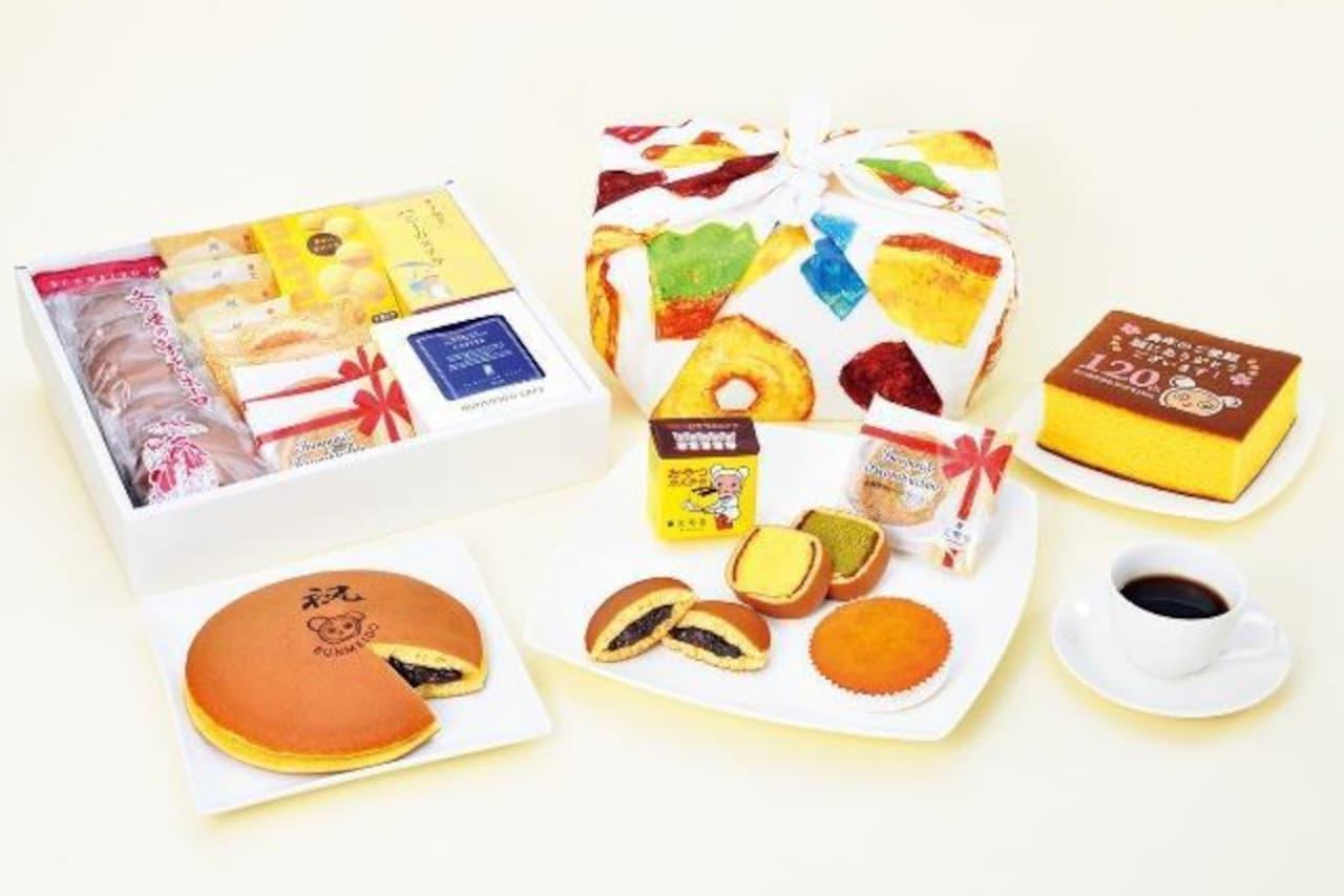 文明堂120周年!エコバッグやお菓子があたる「文明堂創業120周年感謝祭」