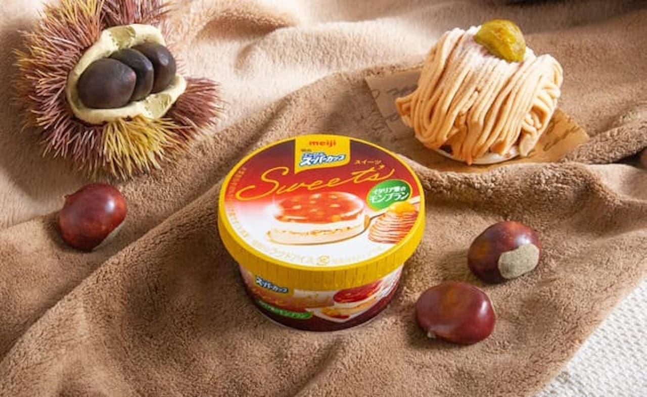 明治「明治 エッセル スーパーカップ Sweet's イタリア栗のモンブラン」