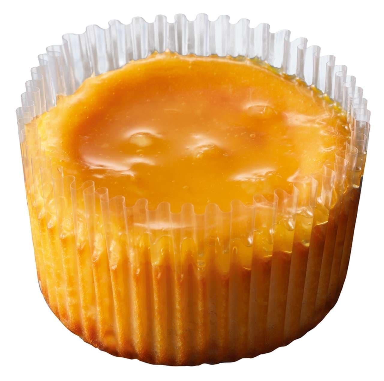 ファミマチーズチーズレモン