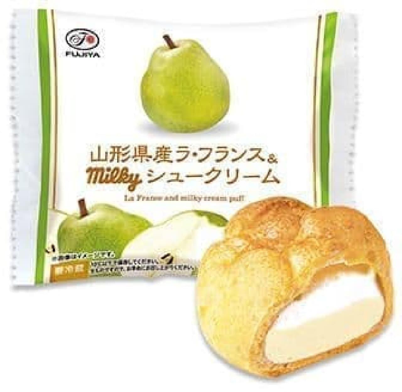 不二家洋菓子店「山形県産ラフランス&ミルキーシュークリーム」