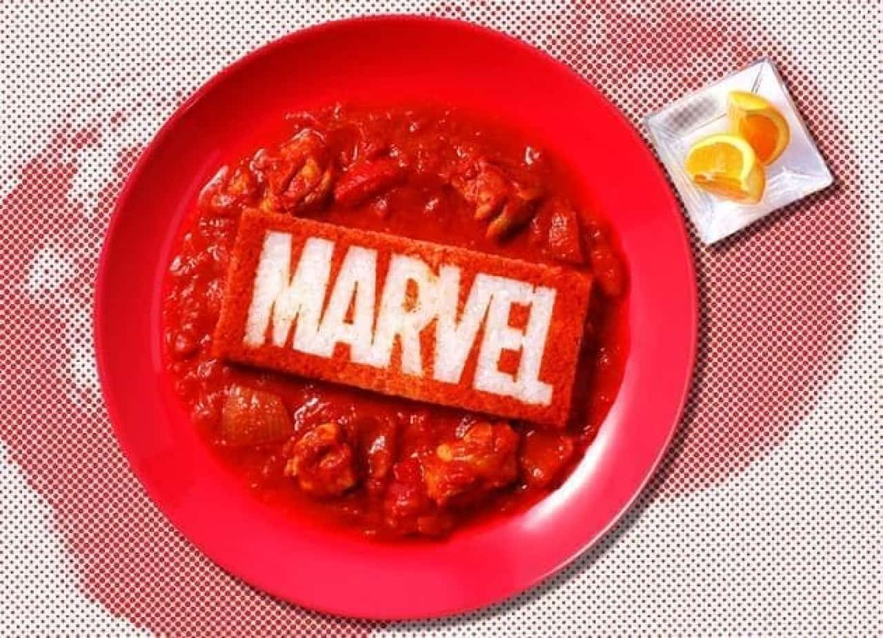 「MARVEL」cafe produced by OH MY CAFEの『MARVEL』愛情たっぷりパプリカシュ