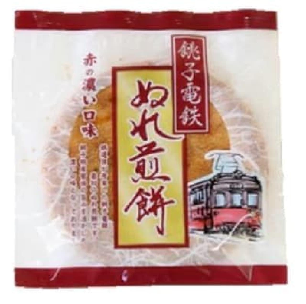 銚子電気鉄道の「ぬれ煎餅 赤の濃い口味」