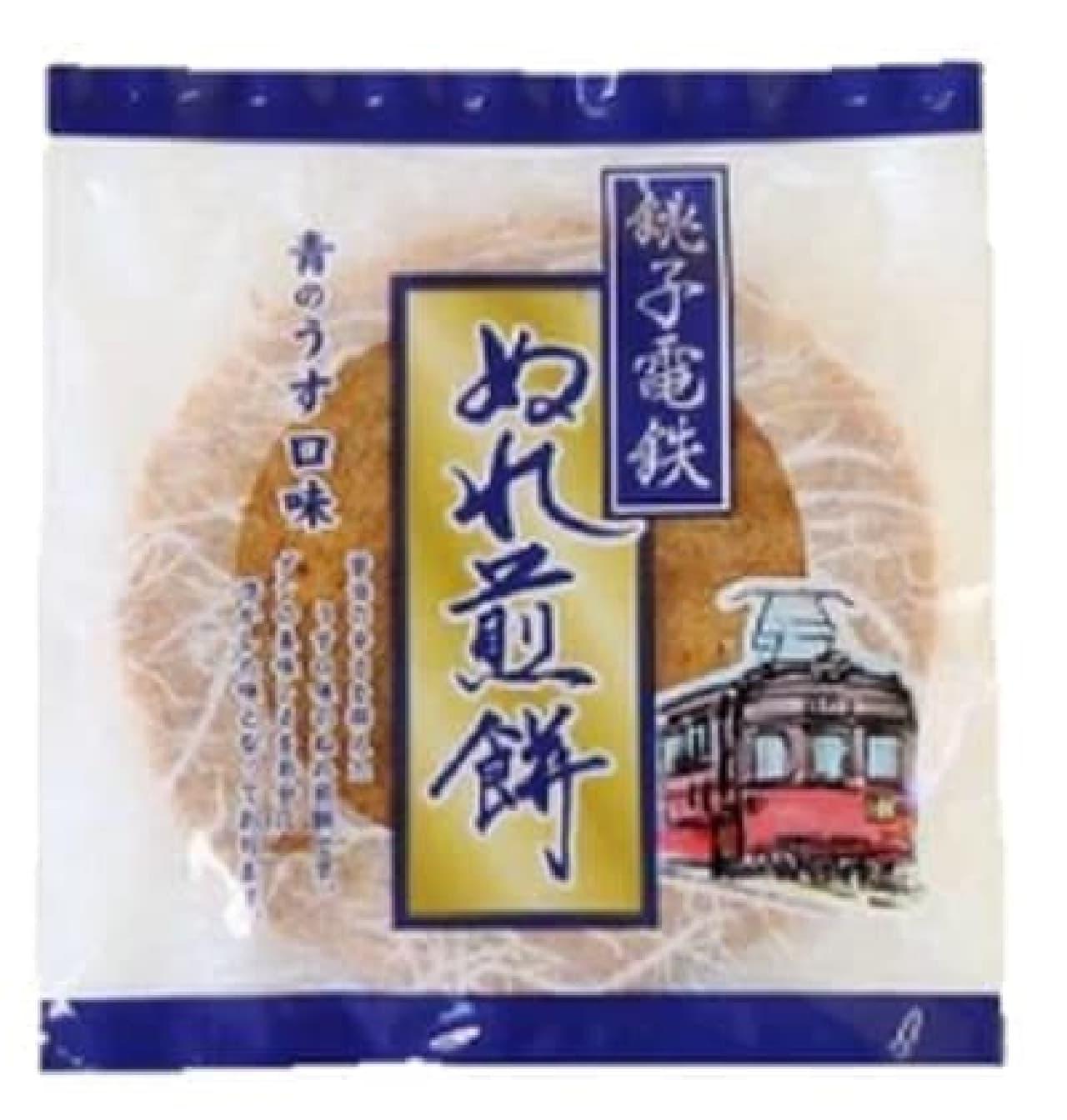 銚子電気鉄道の「ぬれ煎餅 青のうす口味」