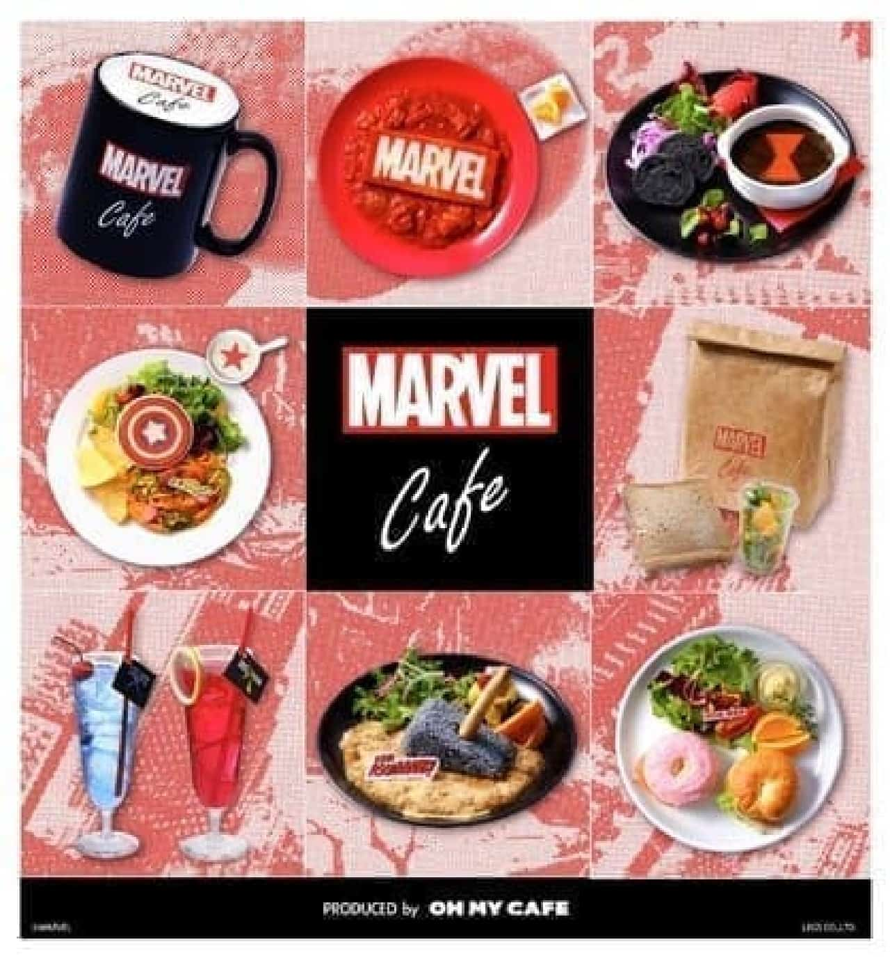 「MARVEL」cafe produced by OH MY CAFEのメニュー