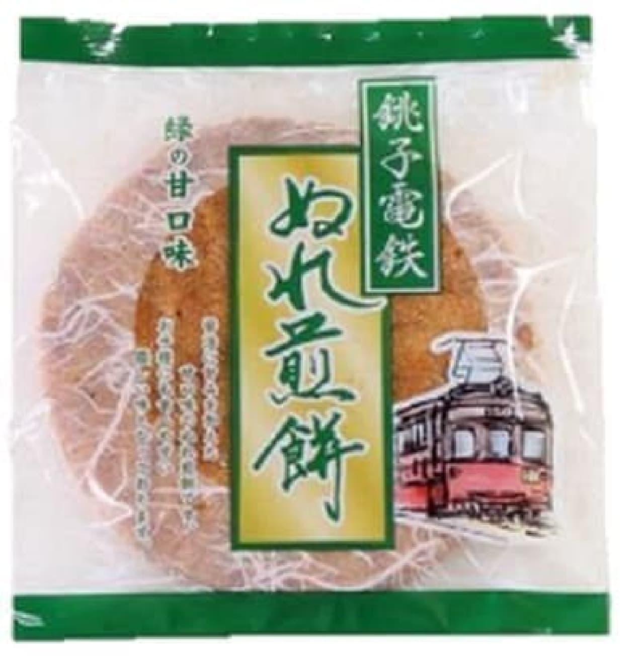 銚子電気鉄道の「ぬれ煎餅 緑の甘口味」