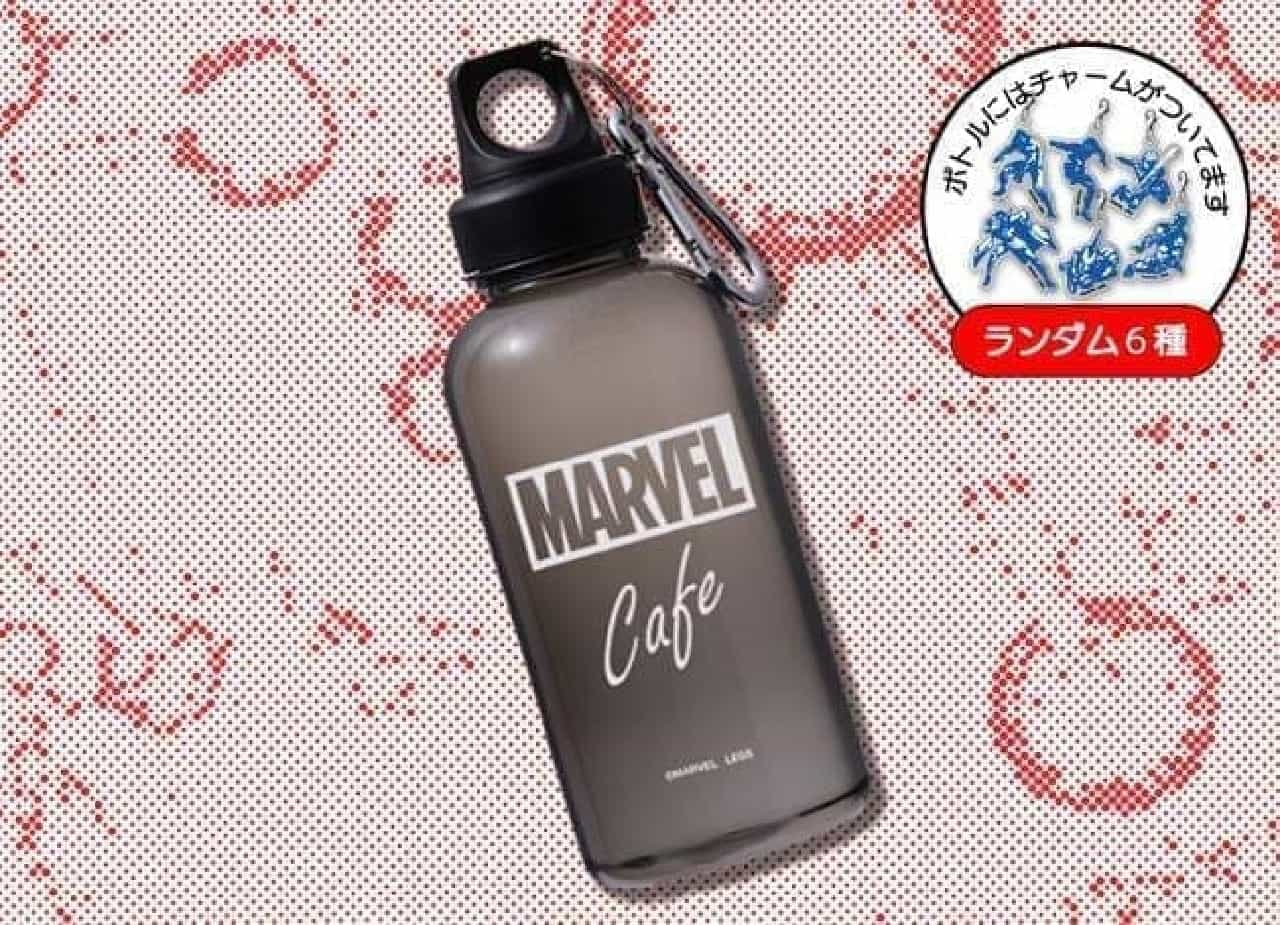 「MARVEL」cafe produced by OH MY CAFEの『MARVEL』ティーボトル