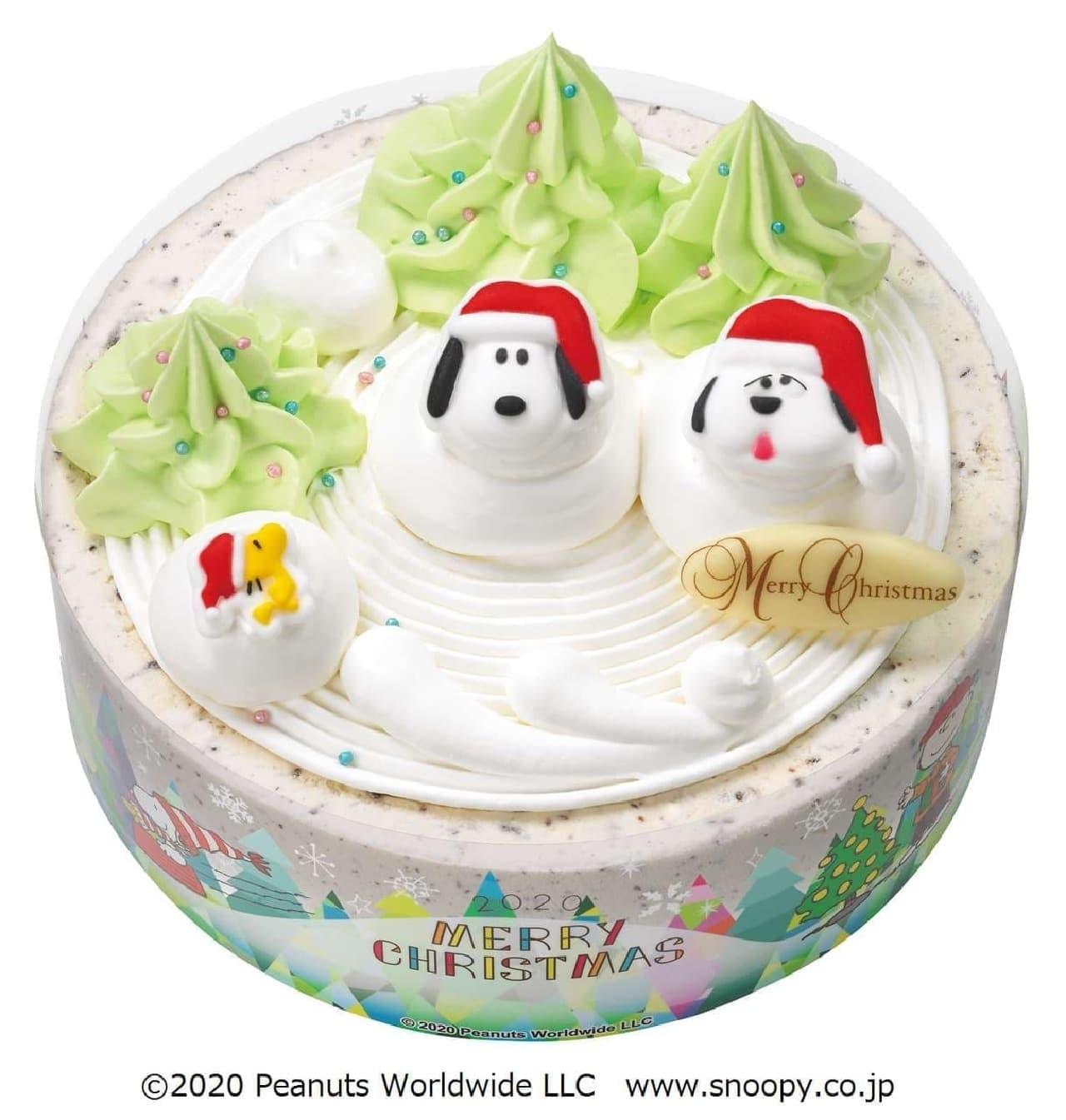 サーティワン「HAPPY ICE CREAM CHRISTMAS(ハッピーアイスクリームクリスマス)」キャンペーン