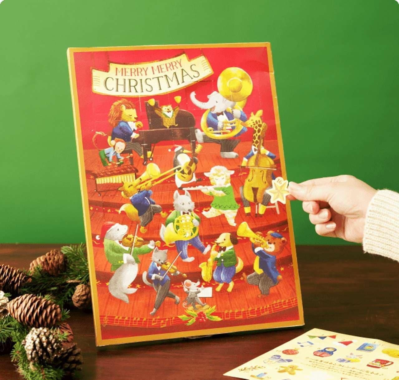 カルディのクリスマス2020
