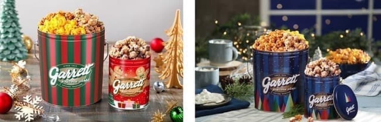 ギャレット ポップコーン ショップスのホリデー限定デザイン缶3種