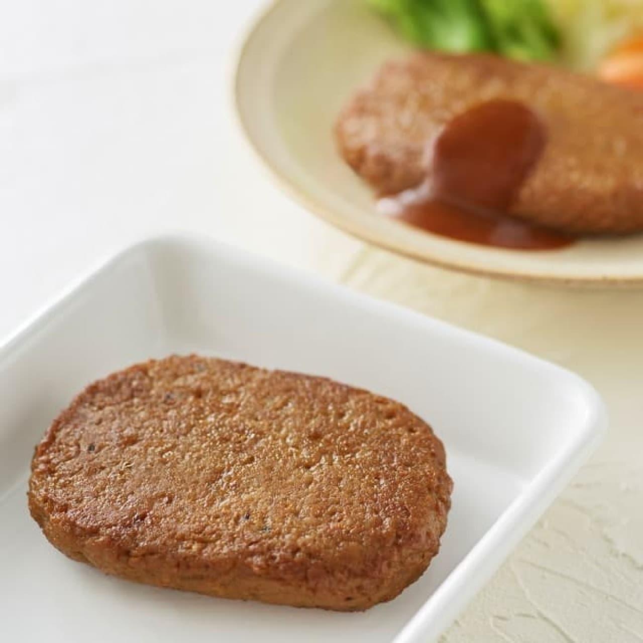 無印良品「大豆ミート ハンバーグ」