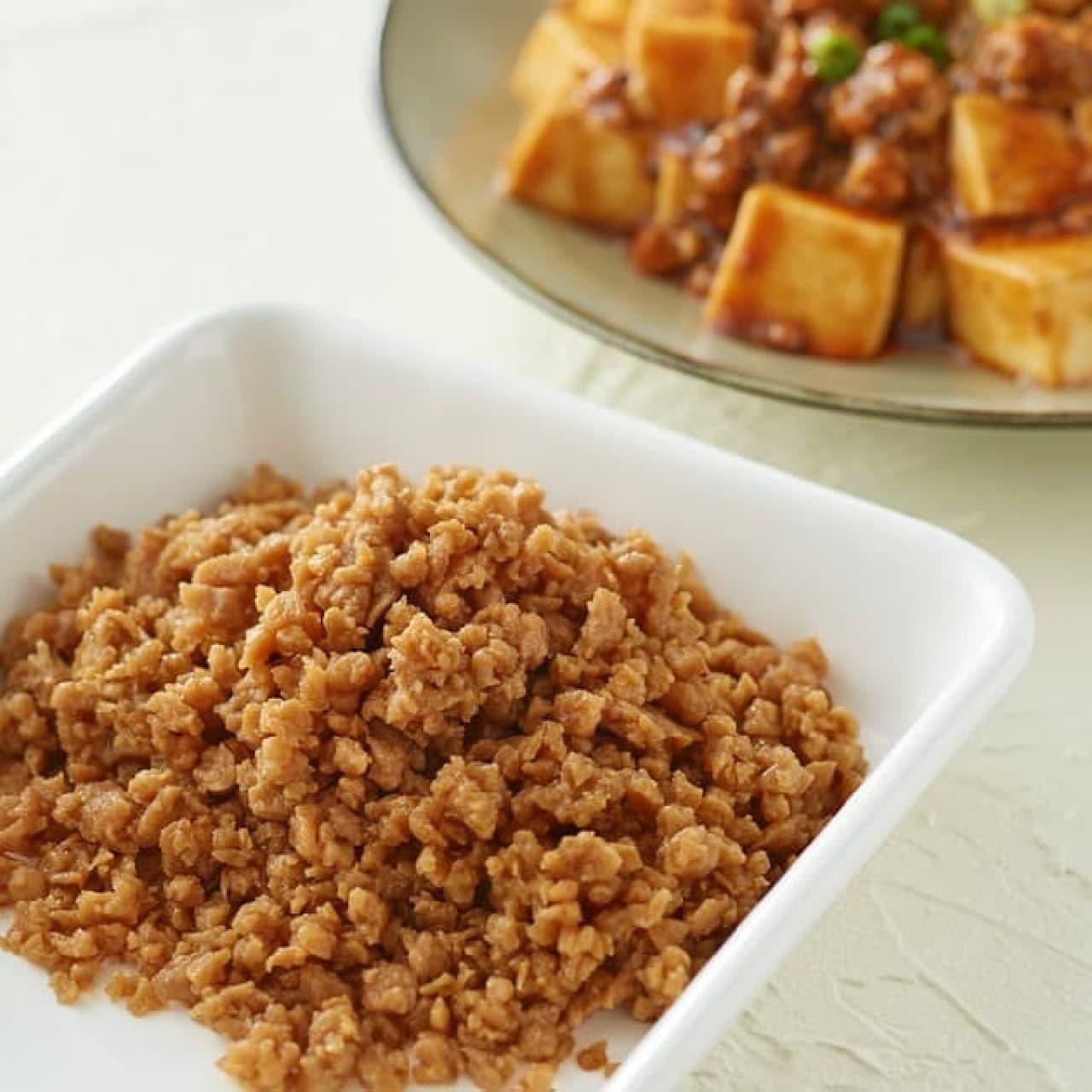 無印良品「大豆ミート ひき肉タイプ」