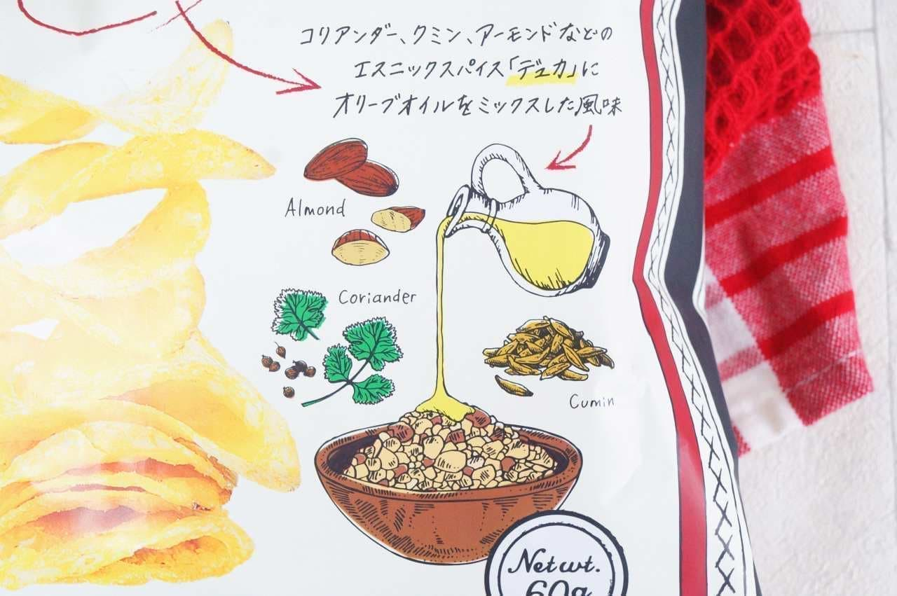 カルディコーヒーファーム「ワインデチップス デュカ風ポテトチップス」