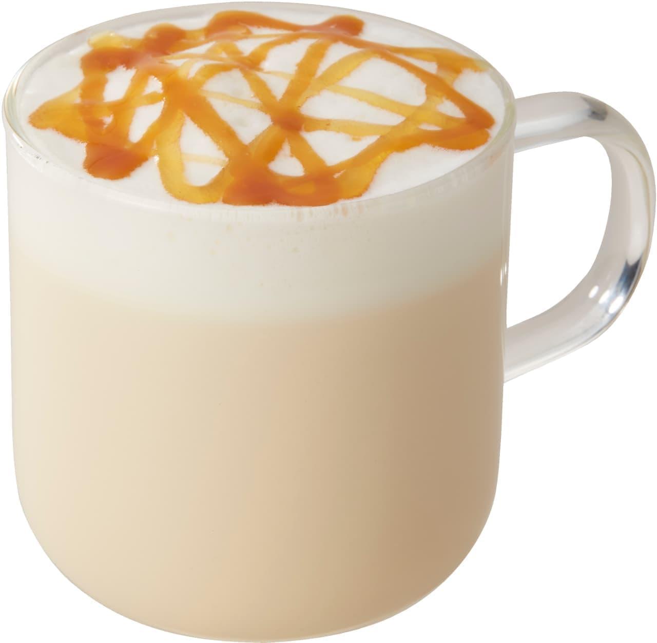 コーヒービーン&ティーリーフに「ロースト チェスナッツ アイスブレンディッド」「ロースト チェスナッツ ラテ」