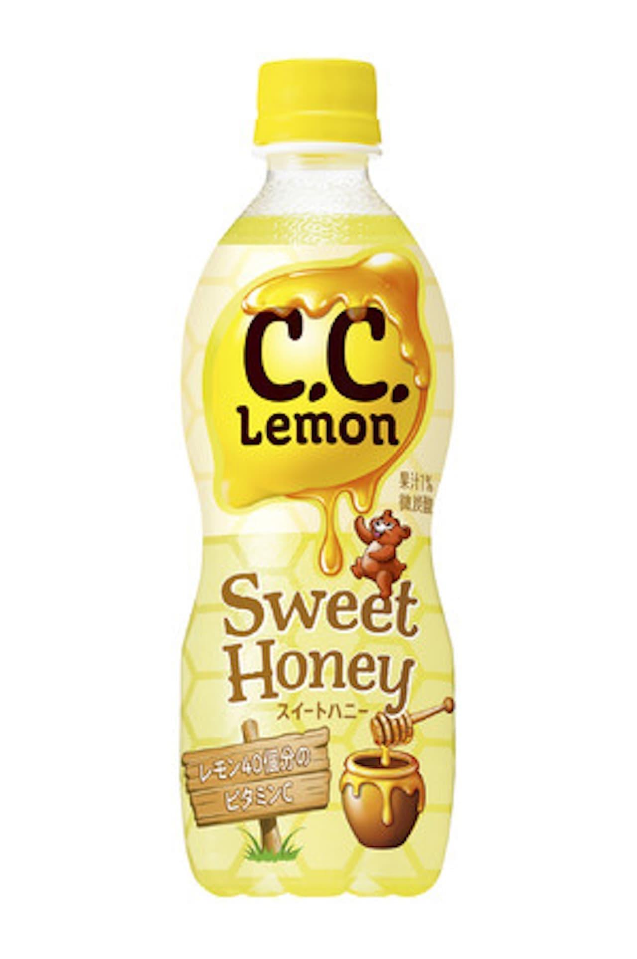 「C.C. レモン スイートハニー」季節限定で