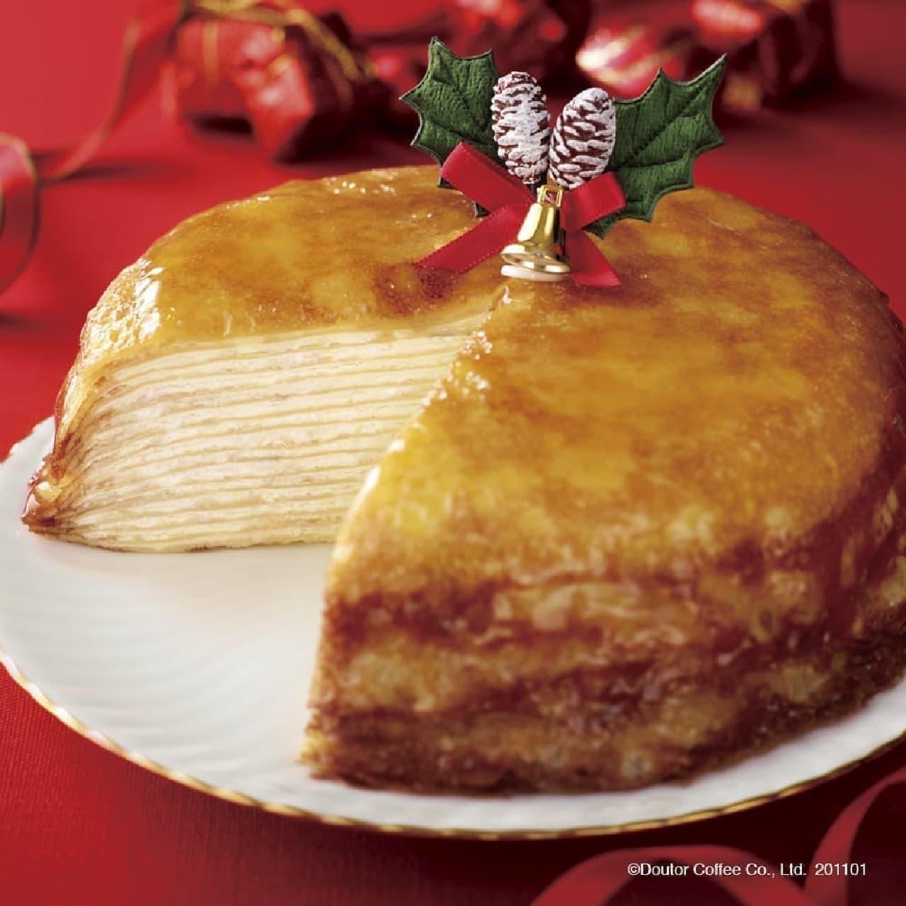 ドトール「クリスマスミルクレープ」