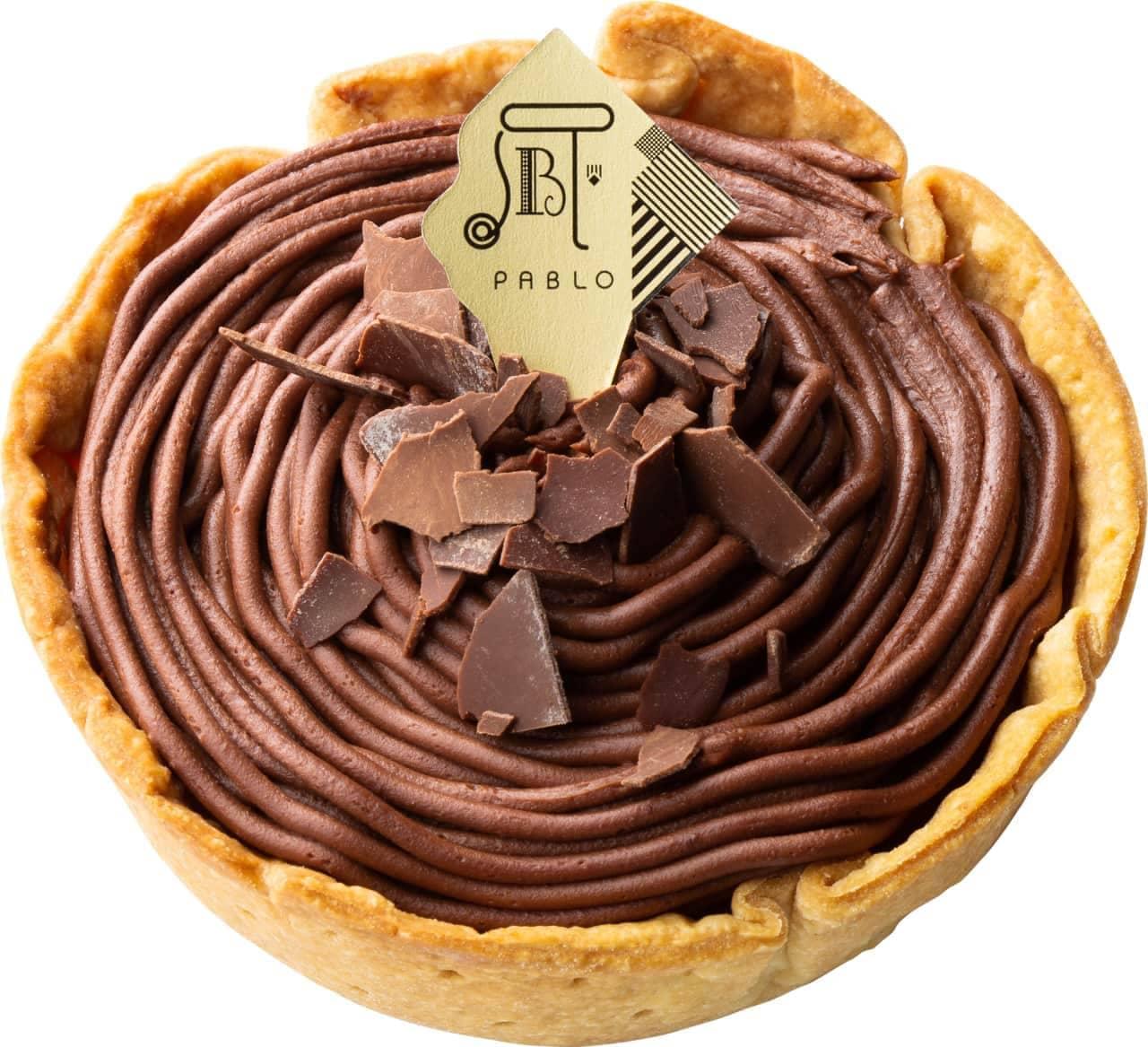 PABLOに「ハイカカオチョコレートとフランボワーズのチーズタルト 小さいサイズ」