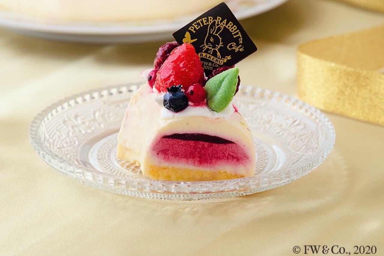 ラケルから「ピーターラビットのクリスマスリースケーキ」