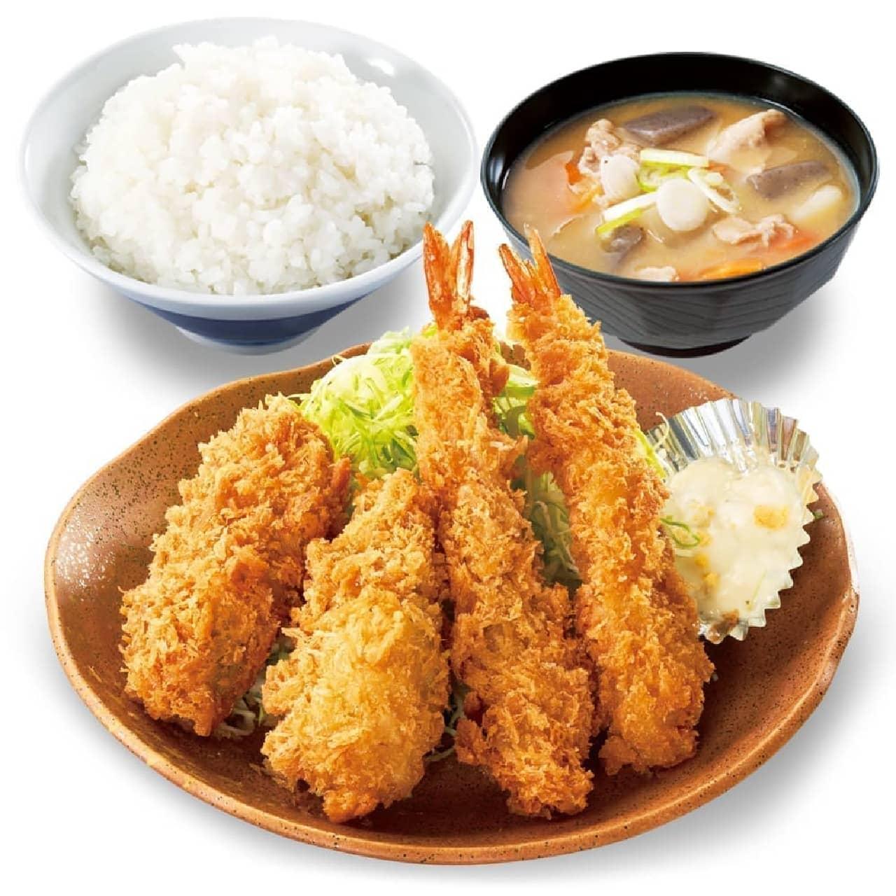 かつやに「秋の海鮮フライ定食」と「カキフライ」