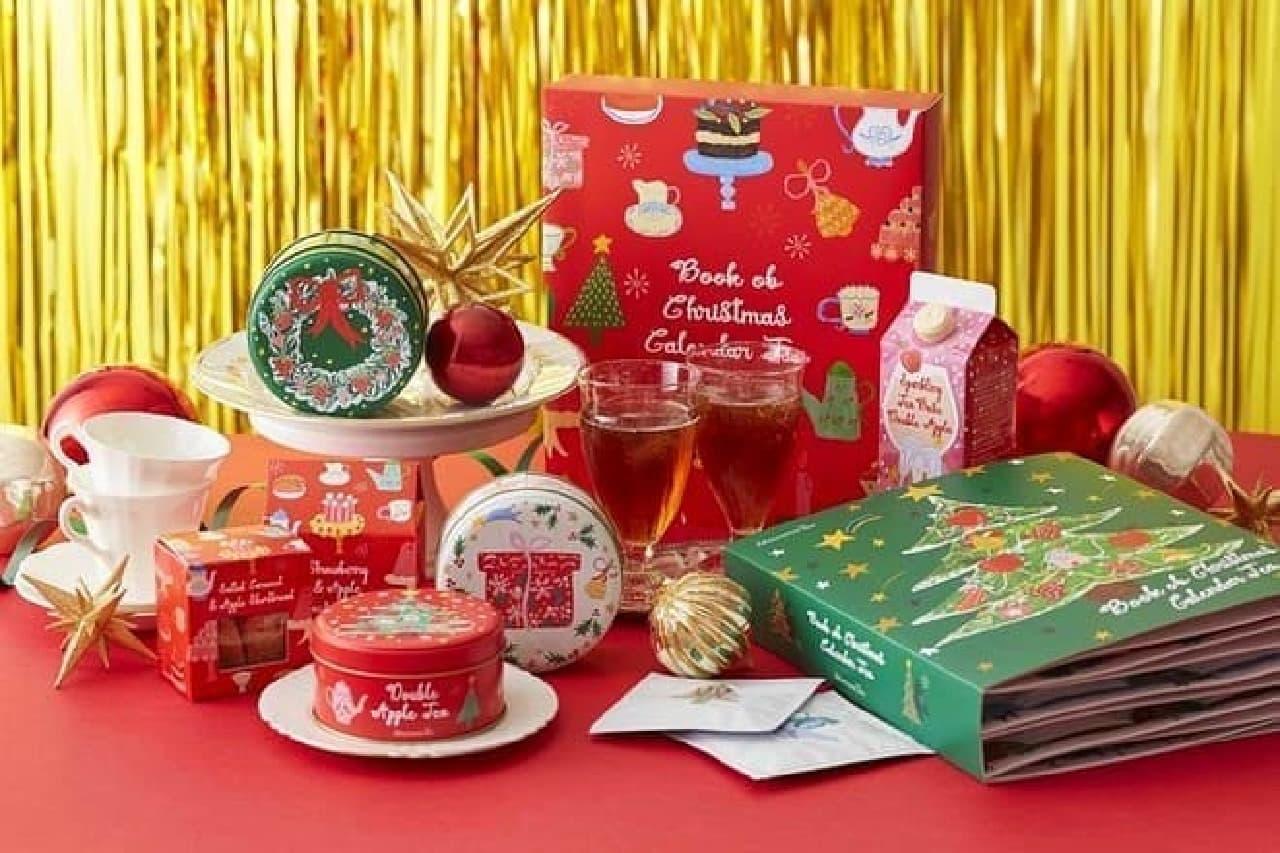 アフタヌーンティー・ティールームのクリスマスの紅茶や焼き菓子
