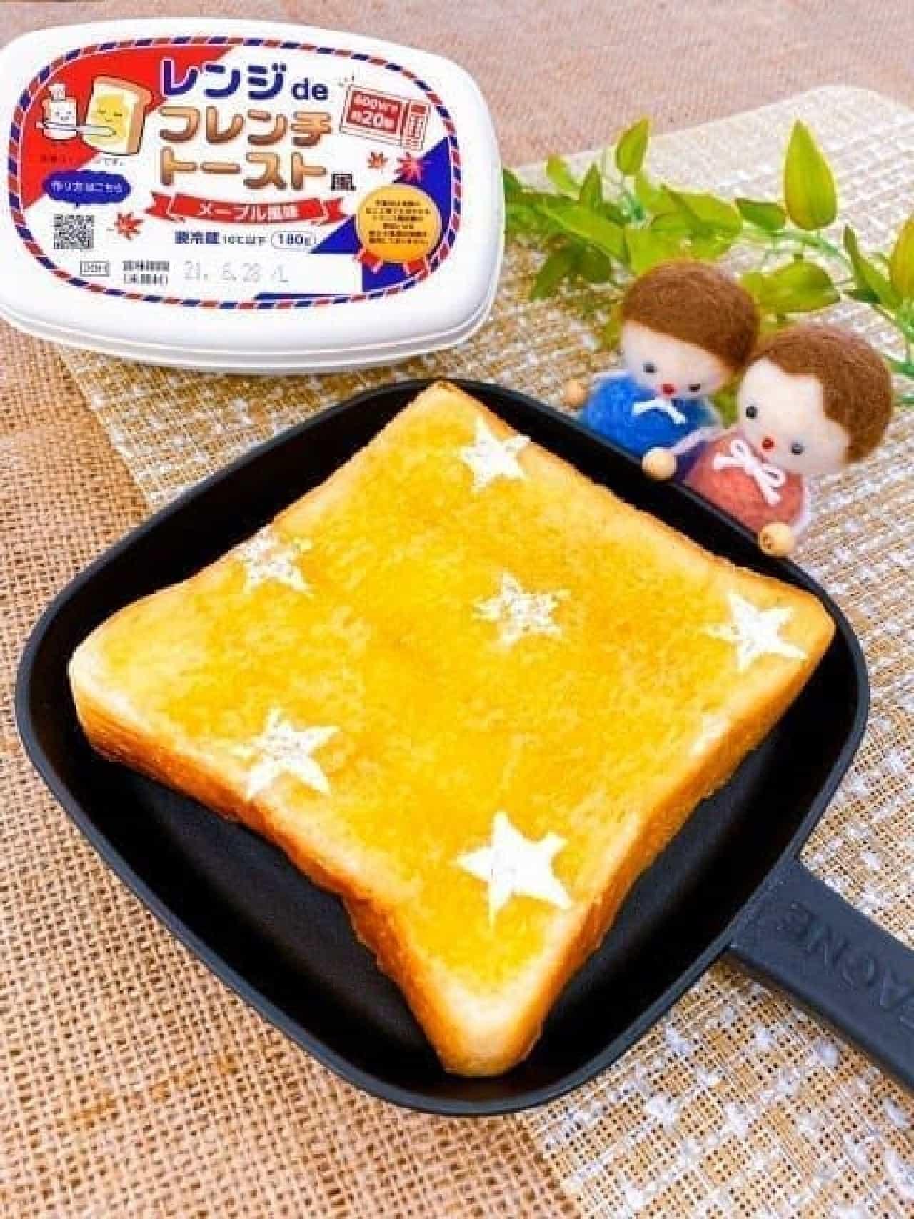 「レンジdeフレンチトースト風」で作ったフレンチトースト