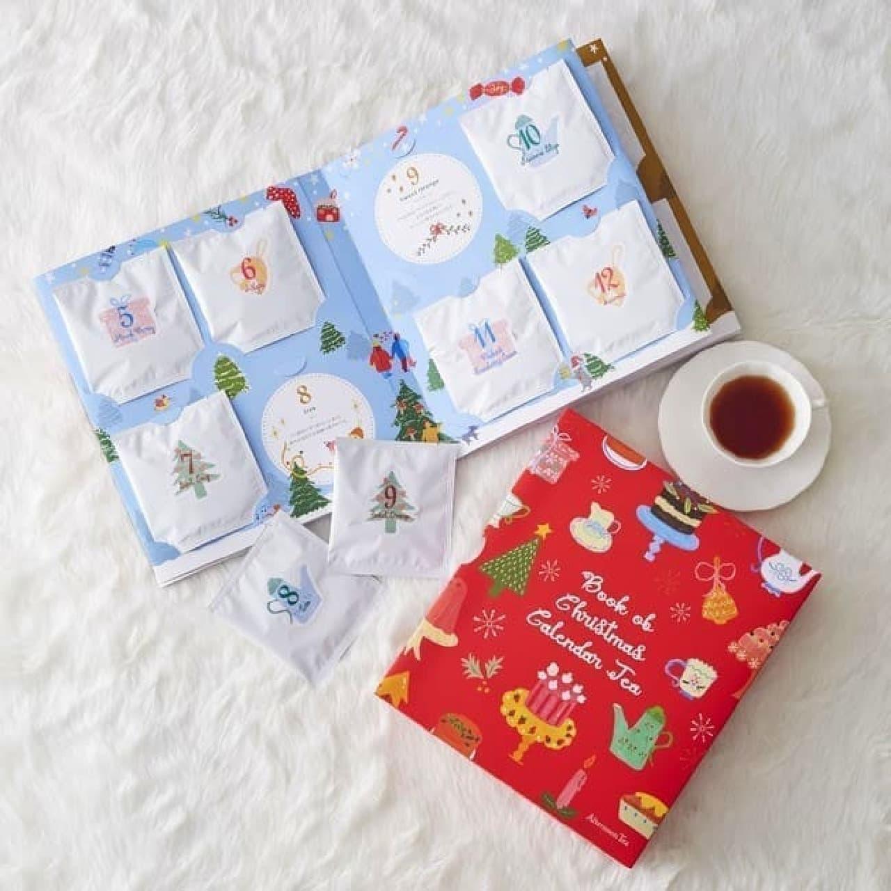 アフタヌーンティー・ティールーム「ブックオブクリスマスカレンダーティー」