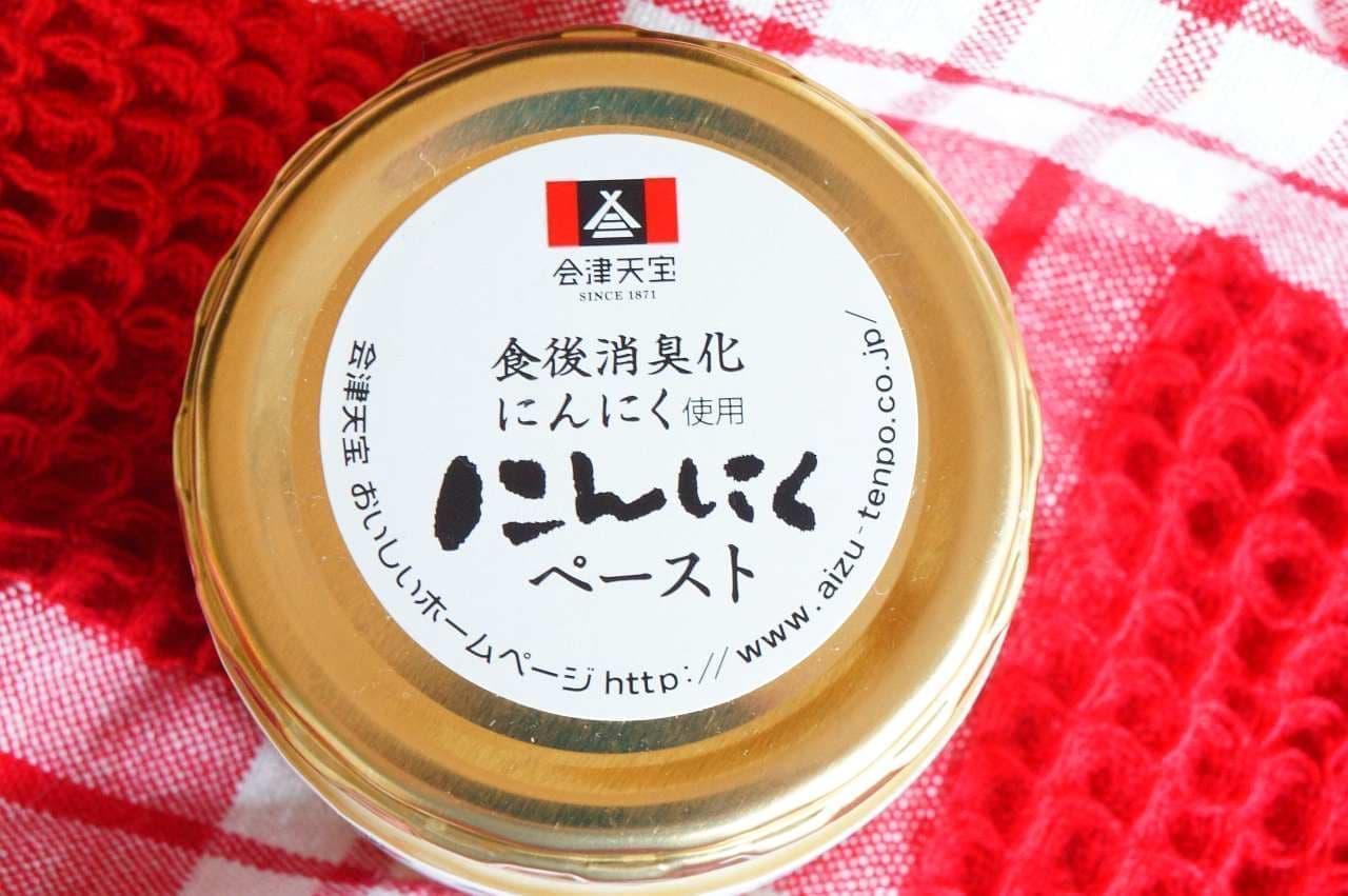 会津天宝醸造「翌日ニオイが気にならないにんにくペースト」