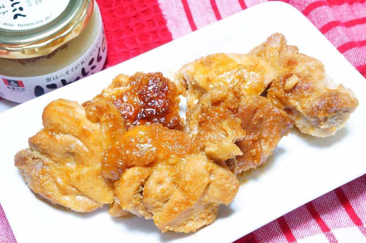 会津天宝醸造「翌日ニオイが気にならないにんにくペースト」に漬けた鶏肉