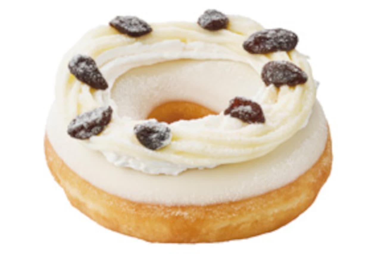KKD「クリスピー・クリーム・プレミアム レーズン チーズクリーム」