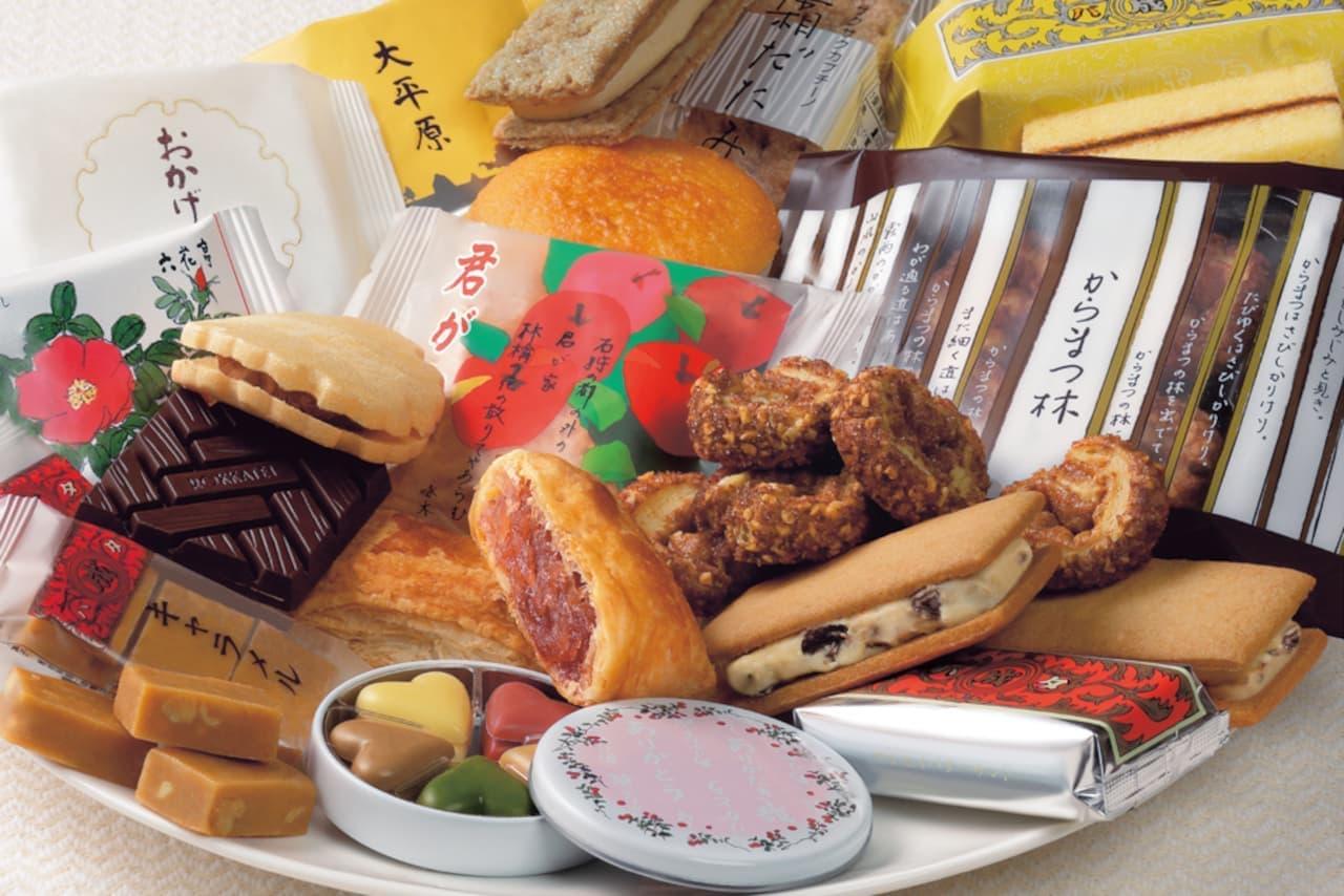 六花亭のお菓子セット「通販おやつ屋さん」