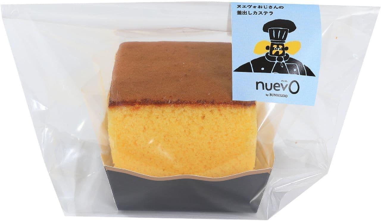 nuevo by BUNMEIDO グランスタ東京店「ヌエヴォおじさんの釜出しカステラ」