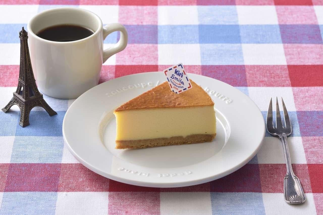 「キリ クリームチーズ」を使用したチーズケーキ7品