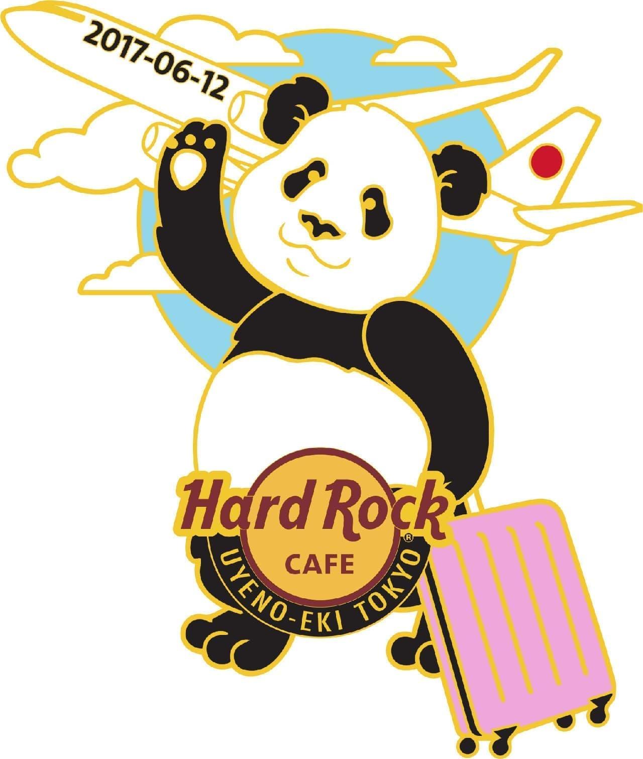 ハードロックカフェ上野駅東京店「グッドラック パンダピン」