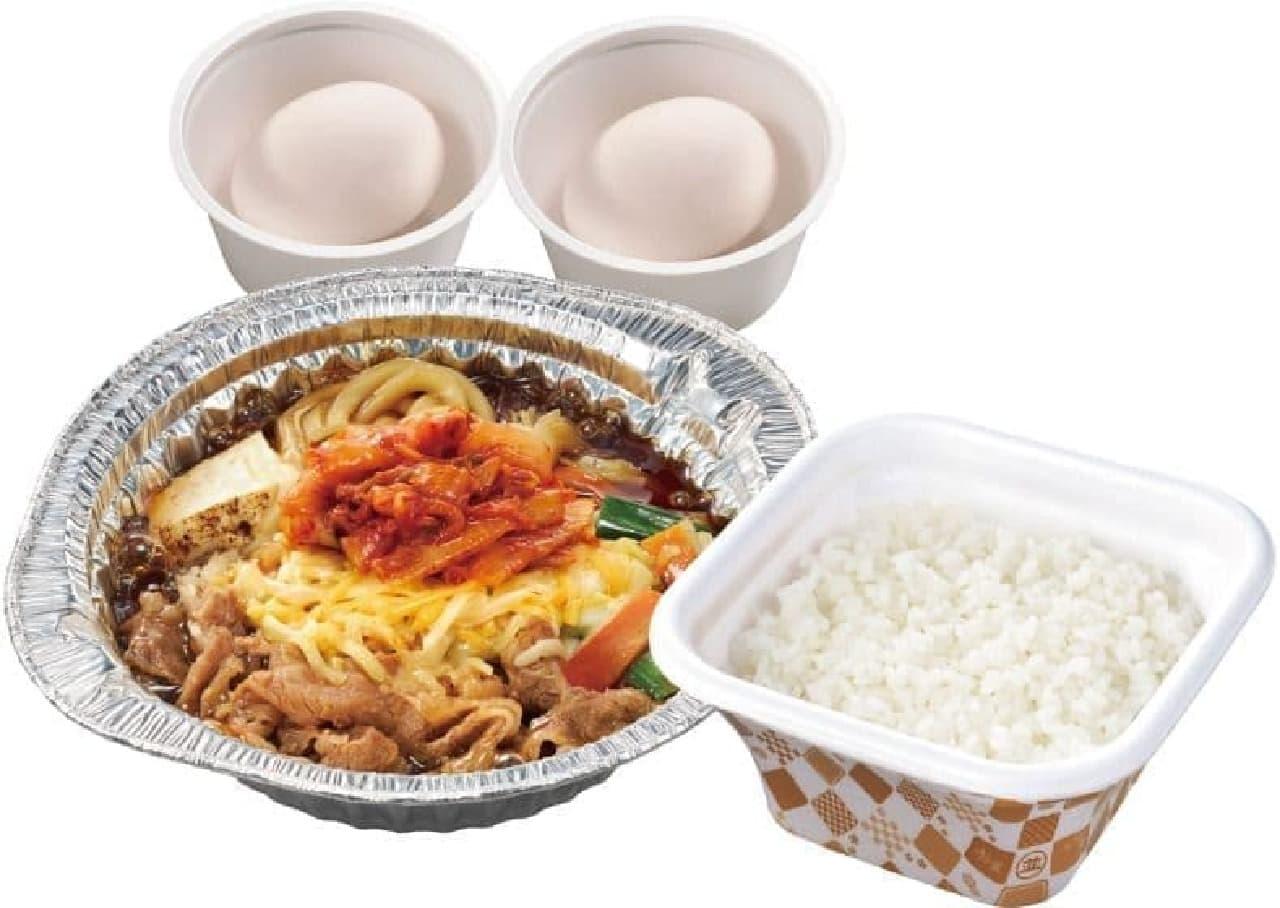 すき家「お家キムチーズ牛すき鍋定食」