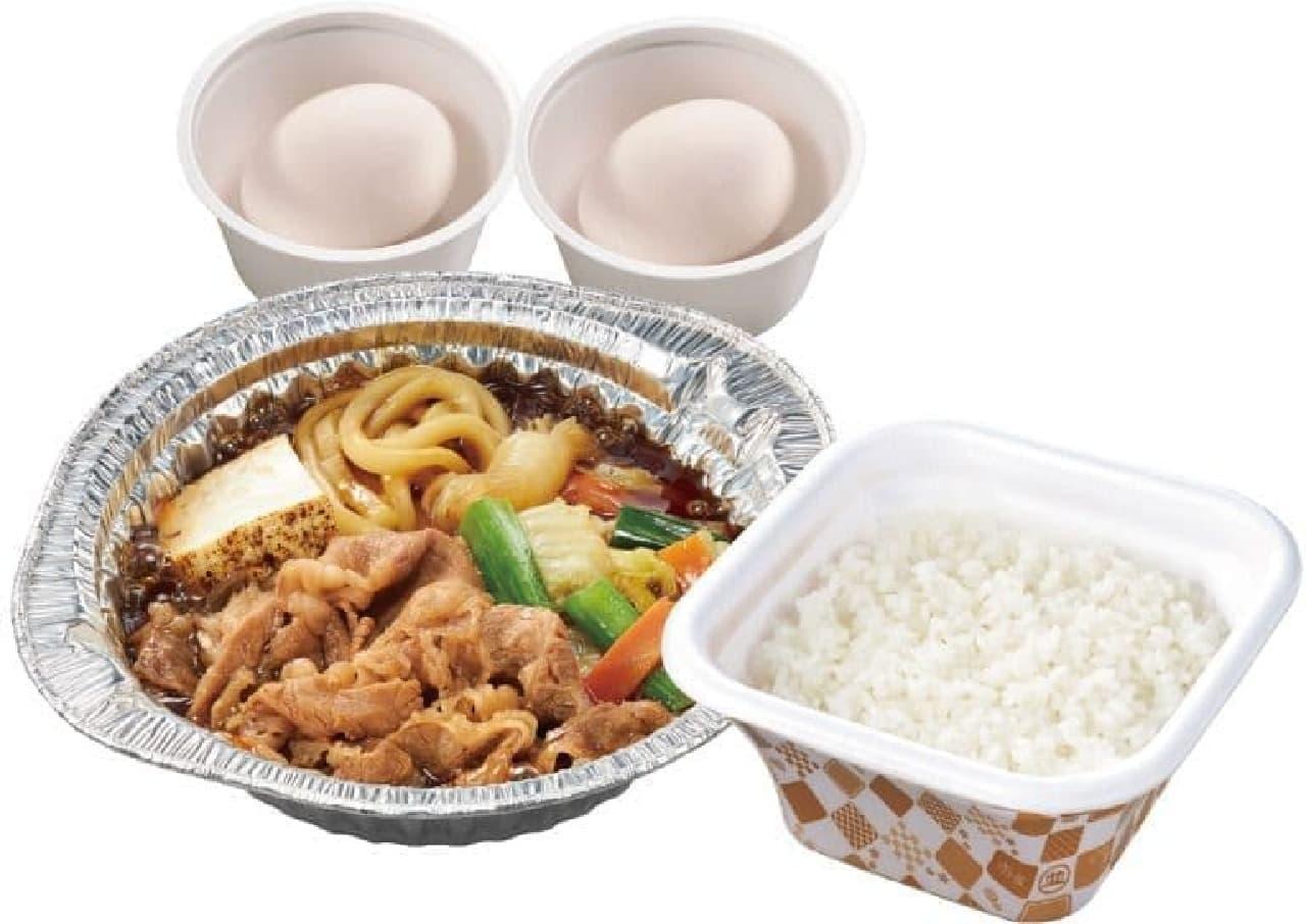 すき家「お家牛すき鍋定食」