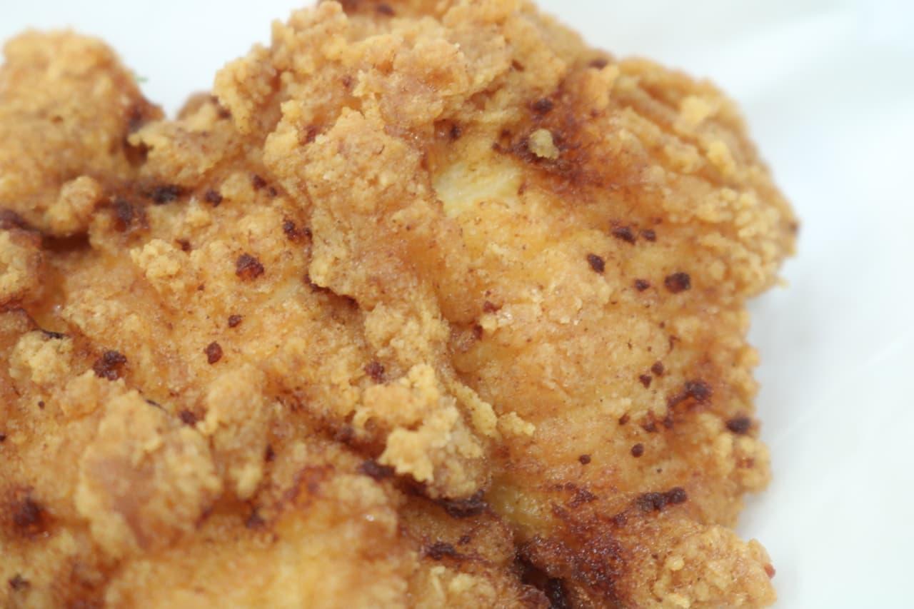 ケンタ「香るゆず七味チキン」