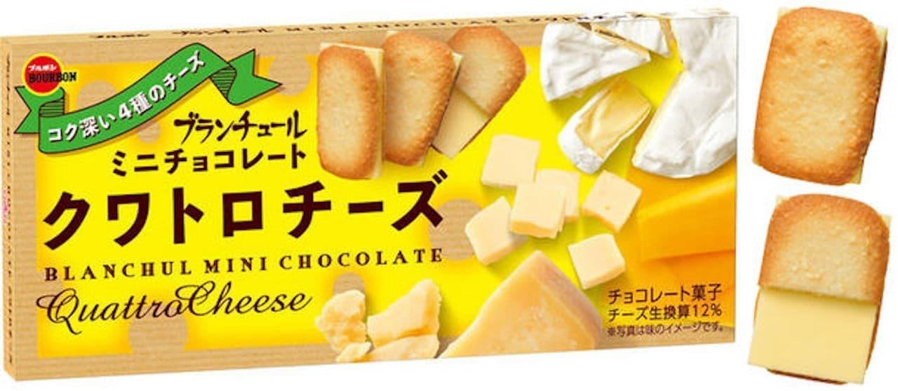 「ブランチュールミニチョコレートクワトロチーズ」期間限定で