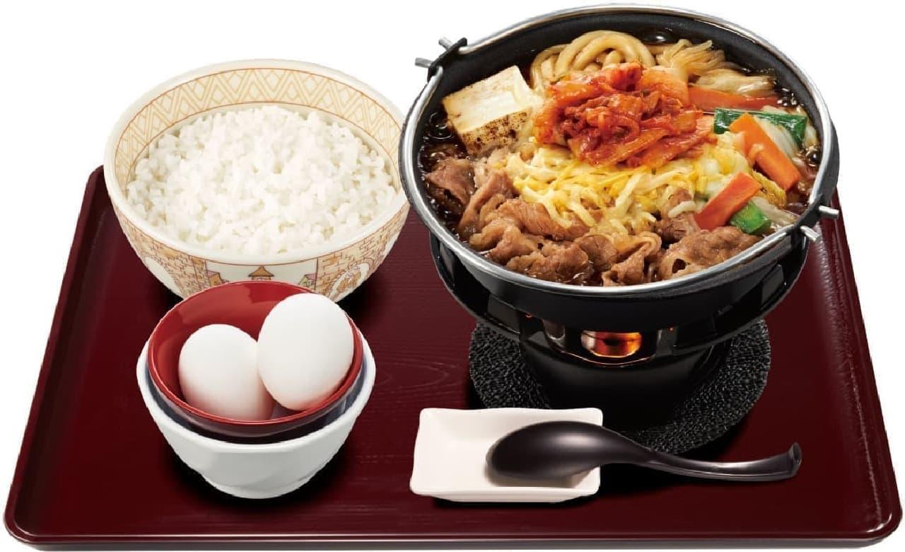 すき家「キムチーズ牛すき鍋定食」