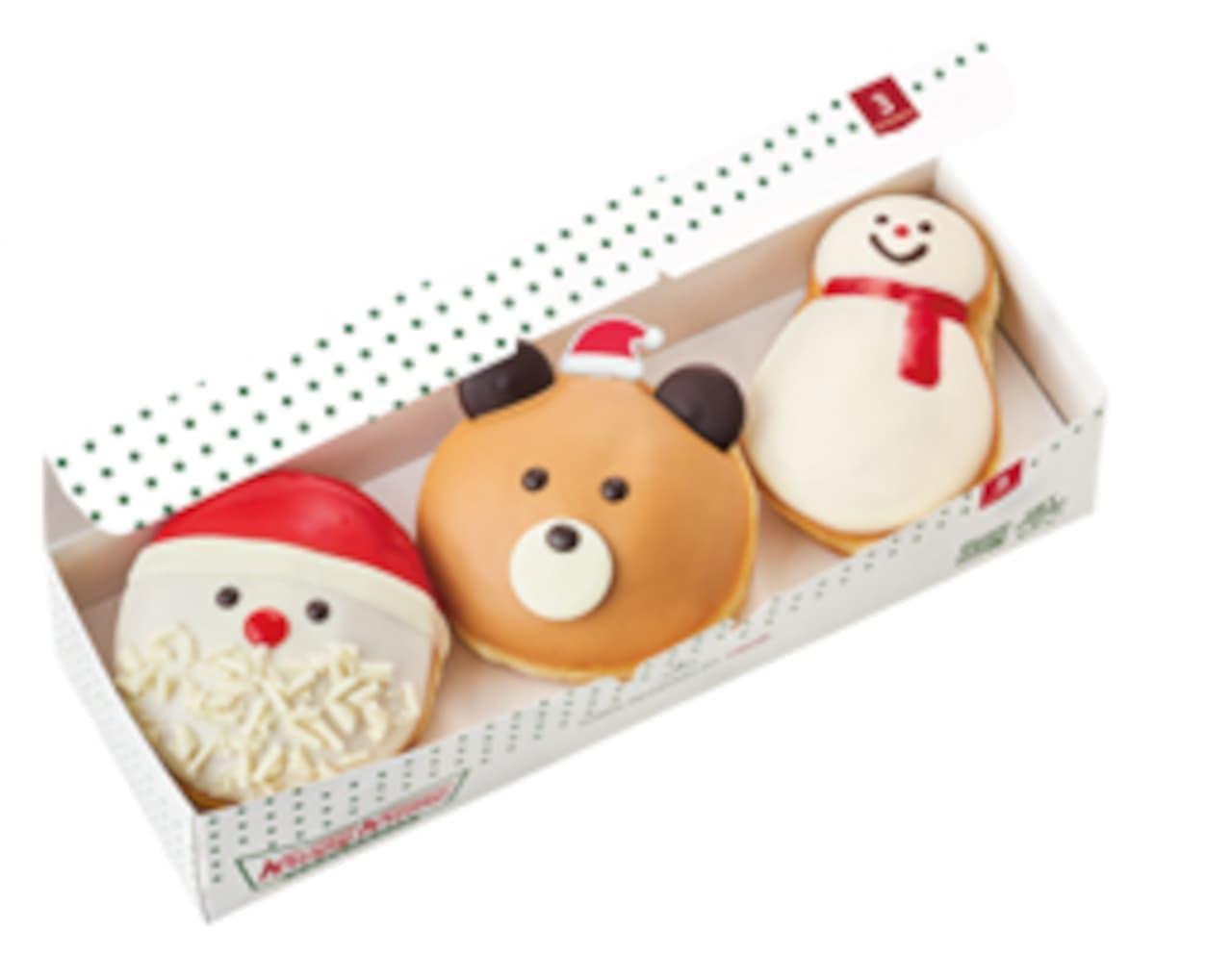 KKDのクリスマスドーナツ5種まとめ
