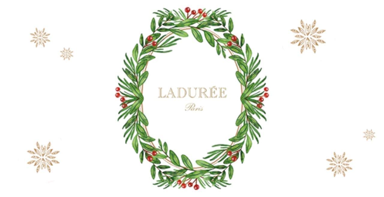 ラデュレのクリスマス・コレクション