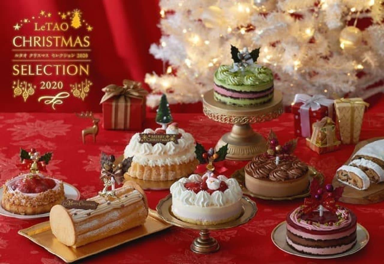 小樽洋菓子舗ルタオオンラインショップ限定のクリスマスケーキ