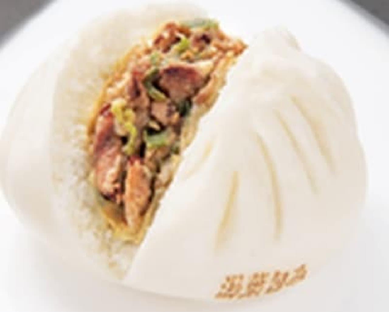 ファミリーマート「炭火焼豚カルビまん(ネギ塩だれ)」