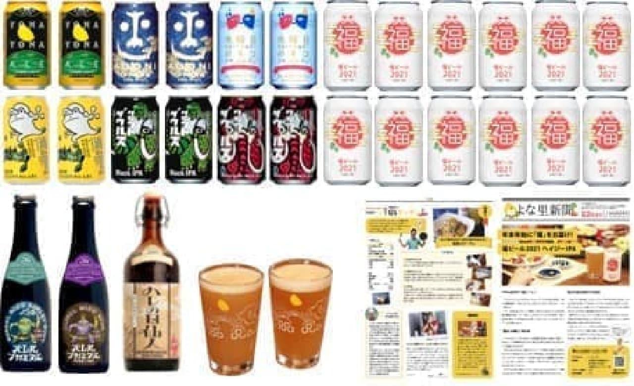 クラフトビールの福袋「マジ福袋2021」