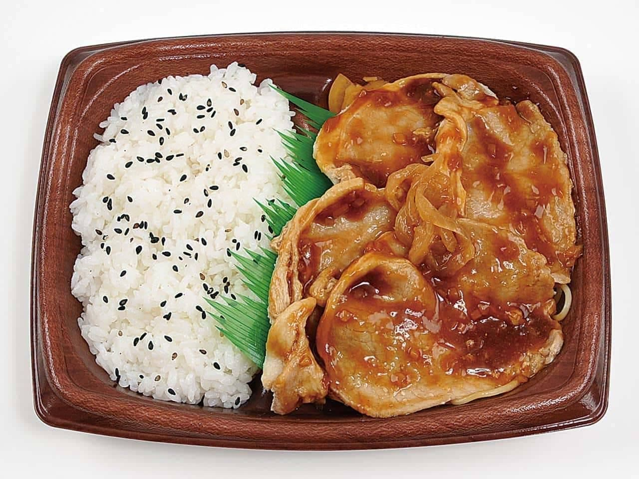 ミニストップ「豚ロース生姜焼き弁当」