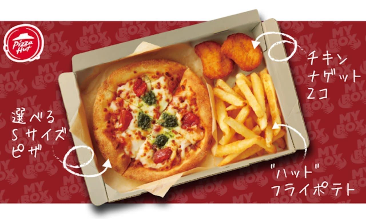 おひとりさま専用のピザセットメニュー「MY BOX(マイボックス)」