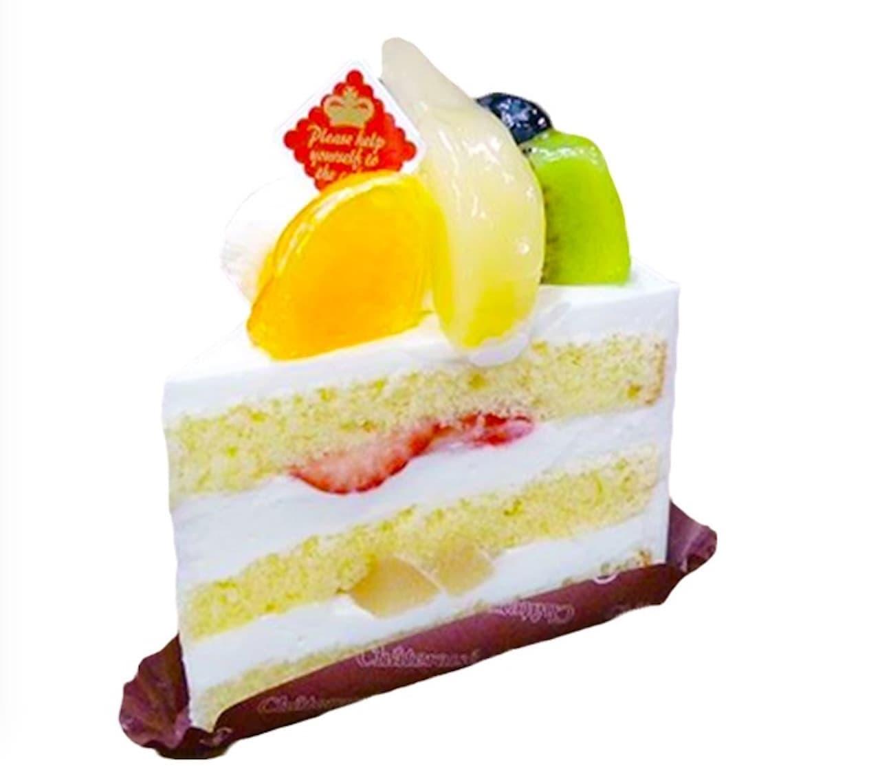 シャトレーゼ「洋梨とフルーツのプレミアム純生クリームショートケーキ」